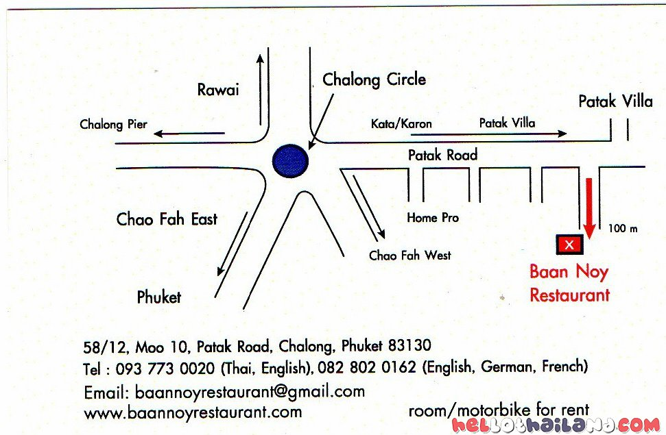 Baan Noy Phuket Restaurant Map