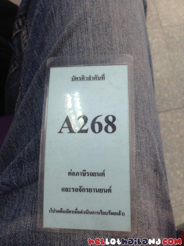 Queue Number Assigned DMV